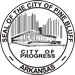 Pine Bluff Economic and Community Development